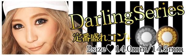 2013-01-13_053745ティアモ.jpg