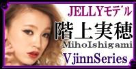 2013-01-13_061606ティアモ.jpg