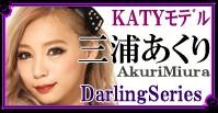 2013-01-13_061701ティアモ.jpg